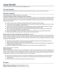 Teacher Resume Objectives Education Examples Higher Samples Physical Objective