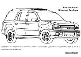 Free Coloring Pages Of Chevrolet Silverado