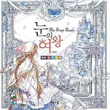 Image Is Loading The Snow Queen Coloring Book By Anderse Adult