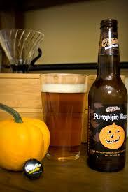 Kentucky Pumpkin Barrel Ale Glass by The Great Pumpkin Beer Review We Love Beer We Love Pumpkins We