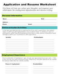 Get A Job! Employment Skills | Ms. Counselor: Classroom Guidance ... Resume Builder Worksheet Resume Worksheet Volumetrics Co Spreadsheet Bacampjonkopingse Builder Sazakmouldingsco Template To Fill In Inspirational The 98 Printable High 9 Examples In Pdf Printable And High School Free Bulder Build 57 How Write Blank Word For Simple Step Writing Activity Free Esl Worksheets Best 29 Worksheets Yyjiazhengcom Practice Archives Professional Example