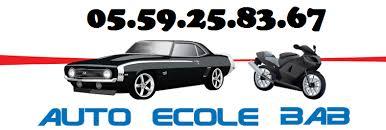 reglement interieur auto ecole règlement intérieur auto ecole bab à anglet