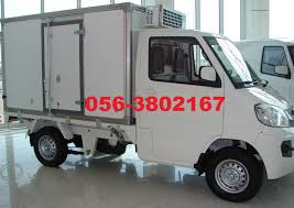 Freezer Truck, Cool Truck, Chiller Van For Sale 2016 Refrigerated Van Bodies Archives Centro Manufacturing Cporation Different Commercial Trucks Lorry Freezer Tipper Road Tanker Toyota Dyna 14ton Truck No8234 Search By Maker Stock Foton Aumark Special Car Refrigerator Box 4x2 Wheels Truck For Sale Qatar Living 2 Pallet Tonne Scully Rsv Home Filedaihatsu Hijet Truck Freezer S500p Rearjpg Wikimedia Commons 2006 Man Tgl 7150 5 Speed Manual 75t Fridge Freezer Long Mot China Refrigeration Unit Refrigationfreezer Sf328 Ram Promaster Cargo Used Renault Midlum18010cfreezer15palletsliftac