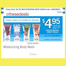 Posts Tagged As #coupon | Picdeer Untitled Jetblue Coupon Code 2018 Hollister Co 20 Off Metro Harbour Plaza Explore Hashtag Cvs Instagram Web Download View Profile In This Issue Enroll Online Starting October 24 Egibility A Big Thanks To All Employees Livehealth Online Pageflex Sver Document Pf137460_001 Ocrcommunity Tagged Videos Images Photos Trending Now