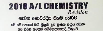 daily mirror sri lanka latest breaking news and headlines