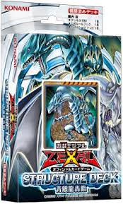 structure deck the blue eyed dragon s thundering descent yu gi