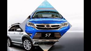 2015 The NEw] BYD S7 SUV Price & Specifications Review