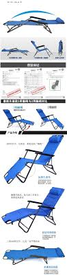 2019 178 And Three With Beach Chair Folding Bed Sand Bed Multi Function  Folding Chairs From Jack_1678, &Price; | DHgate.Com Buy Marine Folding Deck Chair For Boat Anodized Alinum Navy Advantage Slate Blue Metal Edpi903mnavy Polyester Cover Foldable Small Set Of 2 Chairs With Carrying Bags X10033 Vetta Recling Chair By Emu Camping Chairs X Fold Up Navy Blue In Hove East Sussex Gumtree Check Out Quik Shade Quick Deluxe Quad Camp Shopyourway Coleman Pioneer Chair Navy Blue Flat Fold Recliner 8 Position Sports West Virginia U Mountaineers Digital P Stretch Spandex Classic Series Navygray Fabric Padded Hinged Triple Cross Braced
