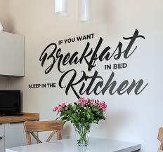 stickers cuisine phrase breakfast in bed text sticker tenstickers