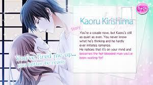 our two bedroom story kaoru main story and epilogue i wish