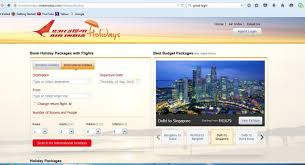 Air India Coupon Codes : Dna Testing For Ancestry 23andme Vs Ancestry Dna An Unbiased Uponsored Review Coupon 23andme Or Bargain Rue 21 Printable Coupons October 2018 Ancestrydna Discount For 40 Off An Test Kit Best Deals 2019 Offers Discounts On World Market Free Shipping Jack Rogers Wedge Sandals Owler Reports Couponspig Blog 25 Smile Software 2016 Your Genetic Genealogist Coupon Code Ancestry Com Mastering Search Easy Tips To Help You Uncover More Records Personal Only 4844 At Target A Explorer Code Home Facebook