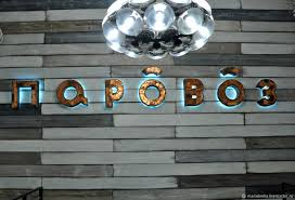 100 Interior Design Words Glowing Letters For Loft Letters Interior Loft Design Words