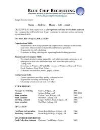 Receptionist Resume Objective Sample Jobresumesample Com How To Rh Sevte Objectives For Education Good