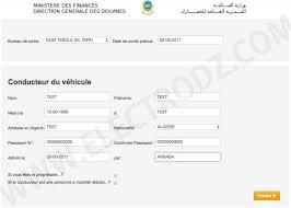 bureau de sortie douane douane formulaire de souscription du titre de passage en douane