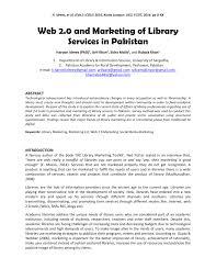 si e lib ation adoption of library 2 0 pdf available
