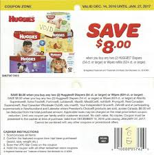 Susie Q Coupon Code / Cherry Coupons