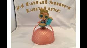 LOL Surprise Doll 24 Karat Gold Luxe Super Rare