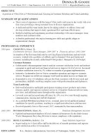 Combination Resume Sample Customer Relations