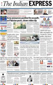 Pune E Newspaper In English By Indian Express