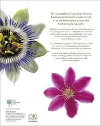 RHS A Z Encyclopedia of Garden Plants 4th edition Amazon