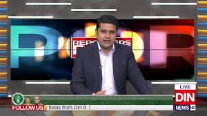Reporter Desk 10 September 2018