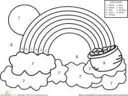 Kindergarten Reading Writing Worksheet Color By Number Rainbow