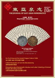 si鑒e de l onu york the third issue of jean by jean issuu