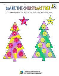 Christmas Tree Names by Christmas Math Games