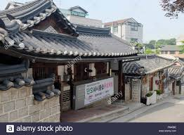 100 South Korean Houses Traditional Style Houses And Architecture At Bukchon