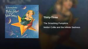 Rhinoceros Smashing Pumpkins Tab by Thirty Three Youtube