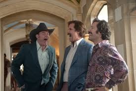 Anchorman I Love Lamp Scene by Anchorman 2 Interview Will Ferrell And David Koechner Talk Mpaa