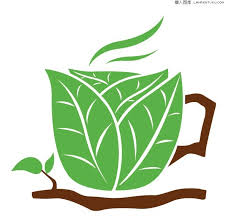 Coffee Plant Clipart Vector Png 10