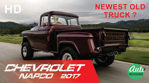 NEWEST OLD TRUCK ?? ] Legacy Chevrolet NAPCO 4x4 Conversion - YouTube Legacy Napco Cversion Is Half Task Force Pickup Truck Gacyclasctrucks1957chevroletnap4x4cversion7 Behind The Wheel Of Classic Trucks Power Wagon Brand New 5559 Gmc 3100 Rebuilds From Handcrafted By Artisan Auto Mechanics At In The Is New King Trucks Autoweek 1981 Jeep Scrambler Dodge Defines Custom Offroad Inventory