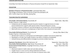 Listing Education On Resume | Digitalpromots.com Listing Education On A Resume Sazakmouldingsco How To Put Your Education Resume Tips Examples Part Of Reasons Why Grad Katela To List High School On It Is Not Write Current 4 Section Degree In Progress Fresh Sample Rumes College Of Eeering And Computing University Beautiful Listing 2019 Free Templates You Can Download Quickly Novorsum Example Realty Executives Mi Invoice