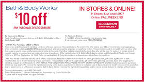 Bath and Body works coupons free