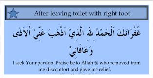 islamic dua for entering bathroom du a when leaving toilet happy land