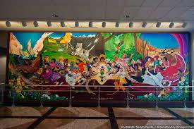 Denver International Airport Murals New World Order by страшествия денверский аэропорт и теория заговора