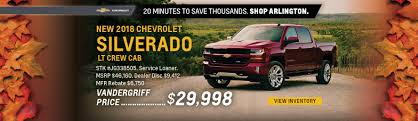 Grapevine Area Chevy Dealership | Chevrolet Cars For Sale Near ... New Chevrolet Silverado 1500 Lease And Finance Offers Richmond Ky 2019 Lt Trail Boss 4wd Crew Cab 147 3 Mustsee Special Edition Models Depaula Use Car Specials Jimmie Johnson Kearny Mesa In San Jose Capitol Time To Buy Discounts On Ford F150 Ram Chevy Dealer Near Me Houston Tx Autonation Gulf Freeway Prizes Amazing Cars At Your Local Dealership Moss Bros Is A Moreno Valley Dealer New Deals Price Thousand Oaksca The Best On Days Of Year To Buy A Or Truck