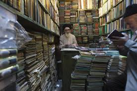 Huge Bookstore, Tehran's Book Garden, Opens In Iran Despite ... Barnes And Noble Editorial Photo Image 38845141 Exclusive Seeks Big Expansion Of Its College Stores Move Over And This Country Is Opening The Largest A Repurposed Baltimore Power Plant That Was Built In 1900 Kitchen Brings Books Bites Booze To Legacy West Ceo William Lynch Resigns As Nook Fades From Distribution Center Jobs Breaking News Massive 345 Million Development Announced For The Americana At Brand Caruso Inside Intense Insular World Aol Disc Collecting Vice Yale Bookstore College Store Shops At