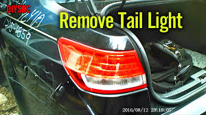 lincoln mkz light removal