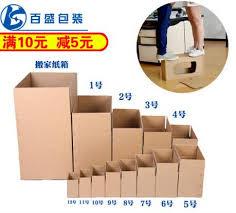 recyclage papier bureau en gros personnalisé ondulé ligne de production de recyclage