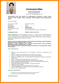 Standard Cv Format Bangladesh Professional Resumes Sample Online At ... Product Manager Resume Sample Monstercom Create A Professional Writer Example And Writing Tips Standard Cv Format Bangladesh Rumes Online At Best For Fresh Graduate New Chiropractic Service 2017 Staggering Top Mark Cuban Calls This Viral Resume Amazingnot All Recruiters Agree 27 Top Website Templates Cvs 2019 Colorlib 40 Cover Letter Builder You Must Try Right Now Euronaidnl Designs Now What Else Should Eeker Focus When And