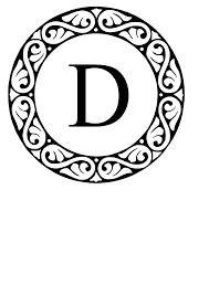 Letter D Monogram Clip Art at Clker vector clip art online