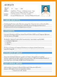 Latest Resume Sample Format Doc Experience Pertaining