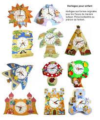 horloge chambre bébé horloge enfant décoration personnalisée pour chambre de bébé et