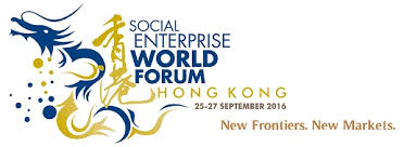 si e social entreprise social enterprise forum 2016 sie fund