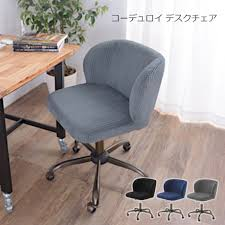 COLD RIVER -Rakuten Ichiba Shop-: ◇Going Up And Down Height ... Racing Gaming Chair Black And White Moustache Executive Swivel Leather Highback Computer Pc Office The 14 Best Chairs Of 2019 Gear Patrol Pc 2018 Amazon A Full Review 10 Of Ficmax Ergonomic Style Highback Replica Grant Featherston Contour Lounge Chair Ebarza Mdkstorehome Chair Desk Under 200 Rlgear Most Popular Comfortable