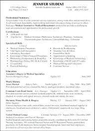 Resume Skill Samples Sample Skills List Transferable Examples Functional Based