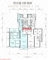 100 Residence Bel Air Centadata Tower 3 Phase 2 South Towers