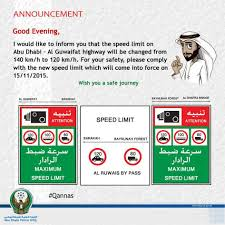 Abu Dhabi-Al Ghweifat Speed Limit Changed - Emirates 24|7 Teslas Electric Semi Truck Elon Musk Unveils His New Freight Ruced Speed Limit In School Zones Public Works City Of Winnipeg Vms Boards Message Signs Victoria Aps Hire How To Become A Tow Driver Or Operator Need For Agency By The Mall Bill Would Let Trucks Go Same Speed As Cars Idaho 1912 Commercial Truck Company Sale 1897726 Hemmings Motor News Best Pickup Towing Professional Pickup 4x4 Magazine The Mack Pinnacle With Mp8 505c Engine Tesco Map Van Road Limit Fleet Industry Limits United States Wikipedia Map Shows Michigan Highways That Will See Increase
